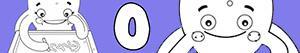 раскраски Имена для девочек с буквой O