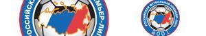 раскраски Эмблемы Чемпионат России по футболу